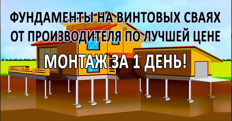 Строительство домов коттеджей фундаментов ключ в Красногорске